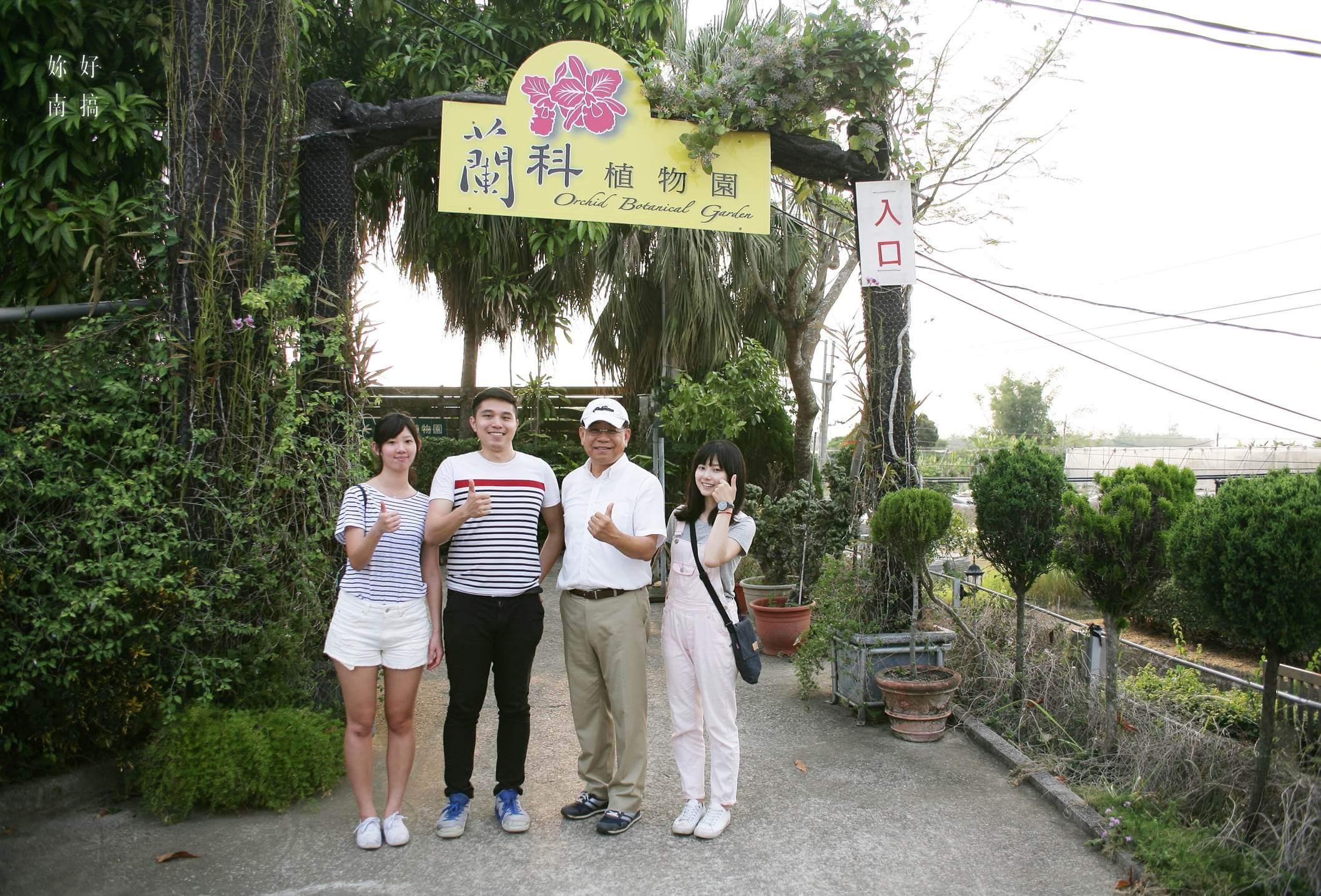台南山上景點-24-妳好南搞