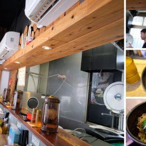 八峰亭日式拉麵 號稱台南最難吃到的拉麵!不預約吃不到!?