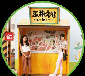 2018台南美食節活動夏季 -16- 妳好南搞