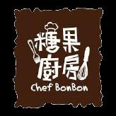 2018台南美食節活動夏季 -43 - 妳好南搞