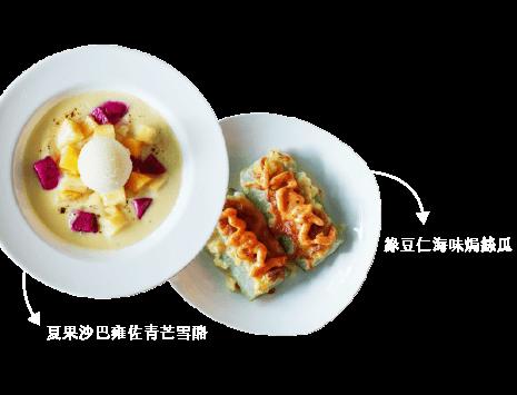 2018台南美食節活動夏季 -64 - 妳好南搞