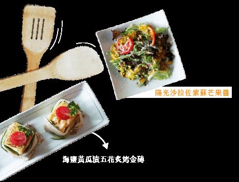 2018台南美食節活動夏季 -63 - 妳好南搞
