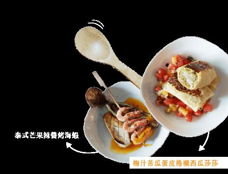 2018台南美食節活動夏季 -60 - 妳好南搞