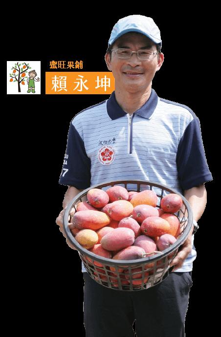 2018台南美食節活動夏季 68 - 妳好南搞