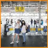 2018台南美食節活動夏季 -71 - 妳好南搞