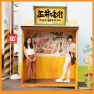 2018台南美食節活動夏季 -75 - 妳好南搞