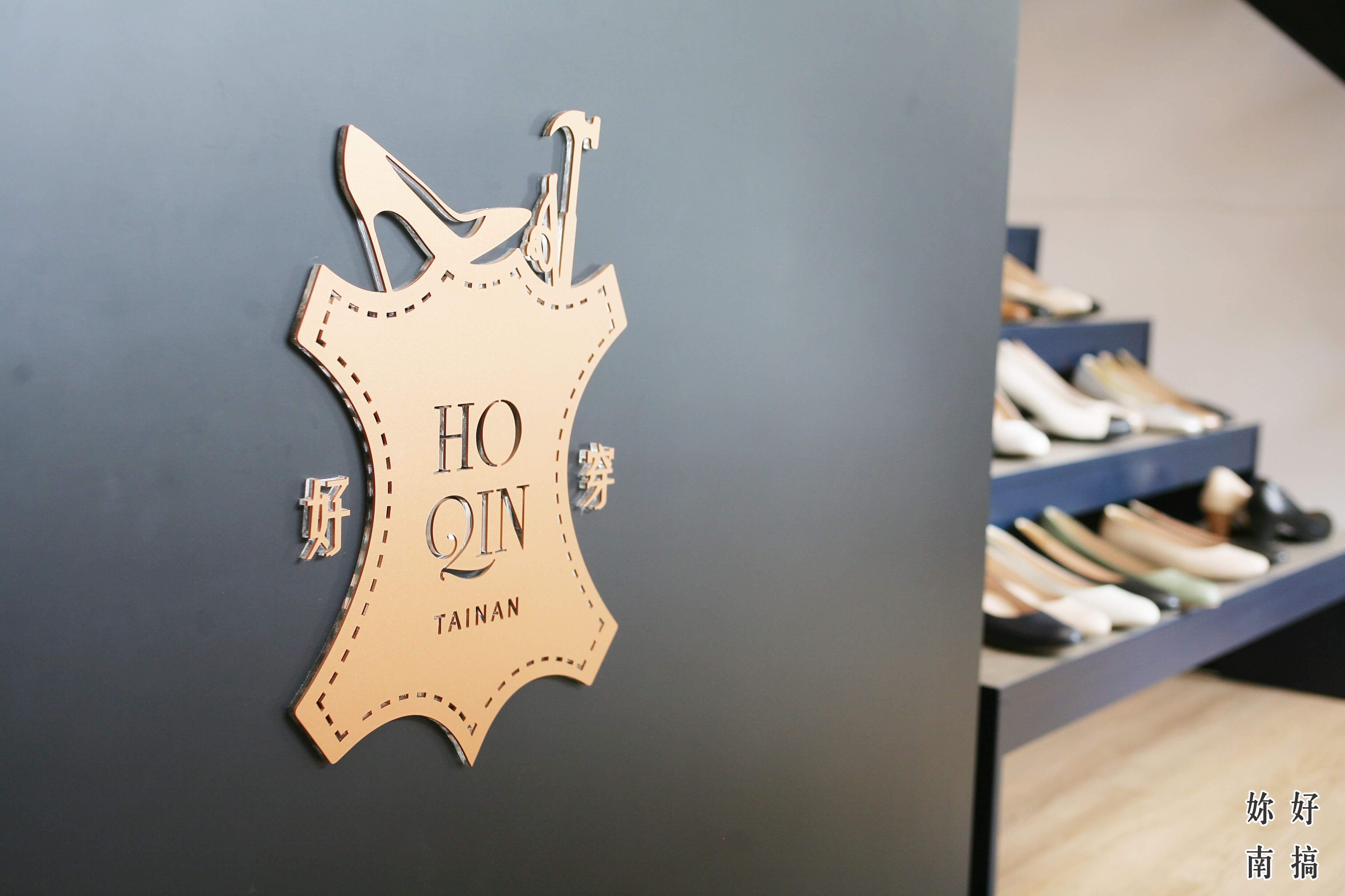 台南鞋店-妳好南搞-13
