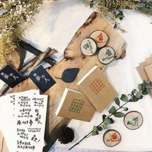小夢遊市集 |邀您 8/26 參與一場夏日市集Party,感受夏季的美好時光!
