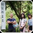 st.180810-遊旬: 白露-秋天 -3.laindingpage-48