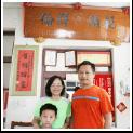 st.180810-遊旬: 白露-秋天 -3.laindingpage-59