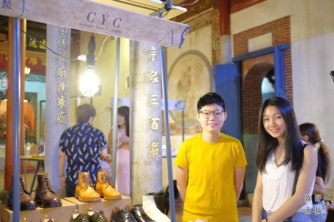 2018台南展覽-09-妳好南搞