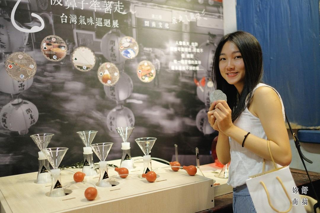 2018台南展覽-05-妳好南搞
