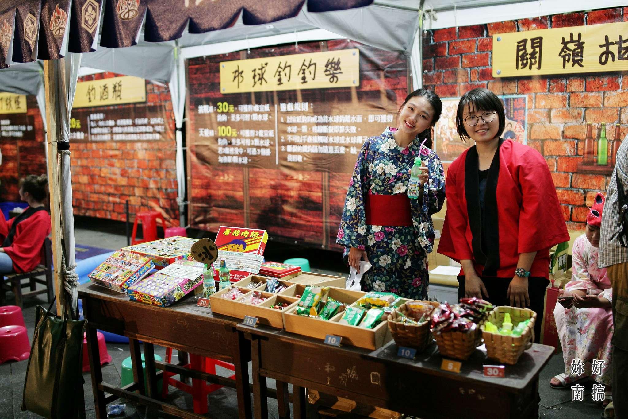 2018臺南關子嶺溫泉美食節-10-妳好南搞