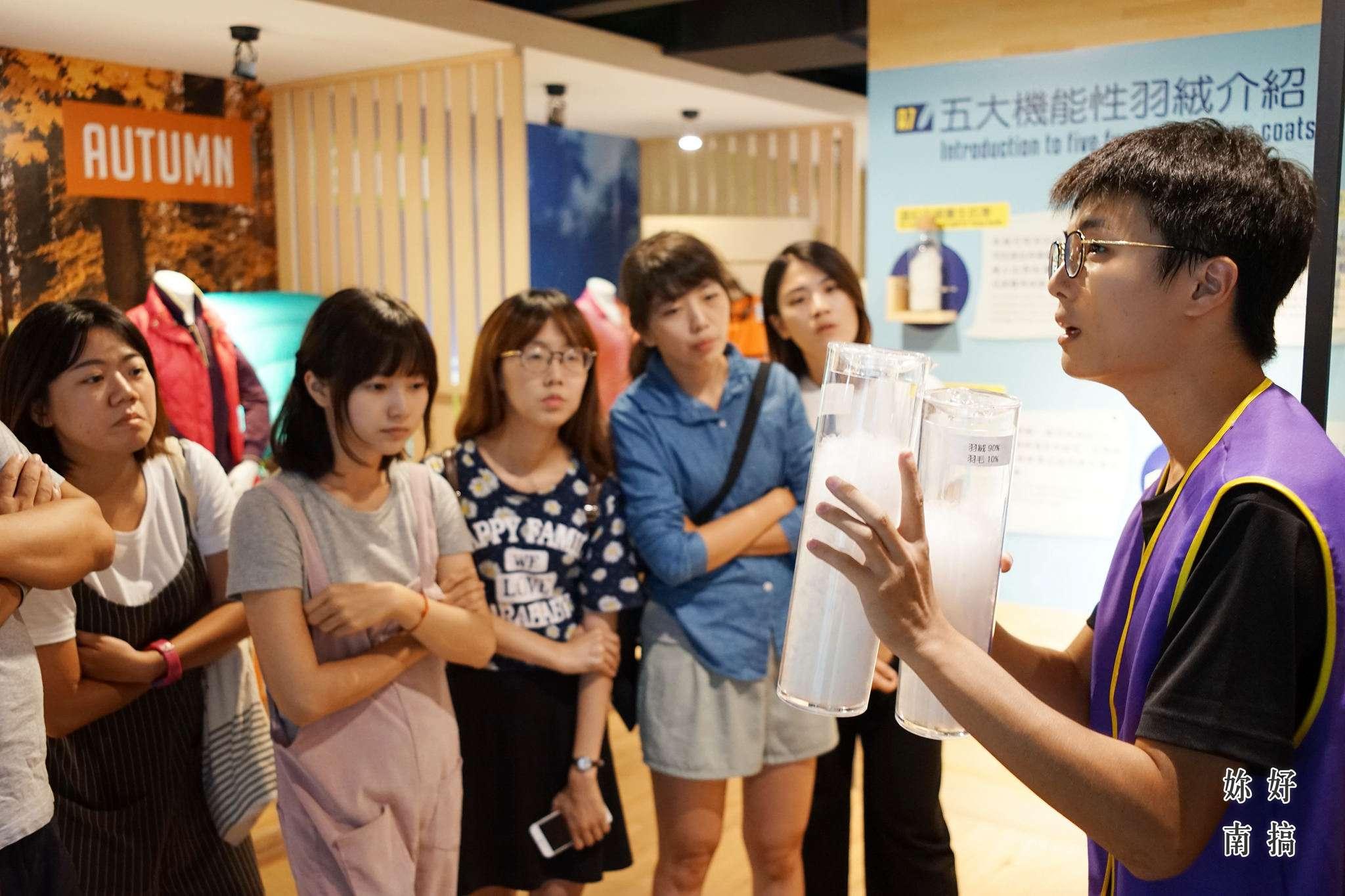 台南觀光工廠-05-妳好南搞