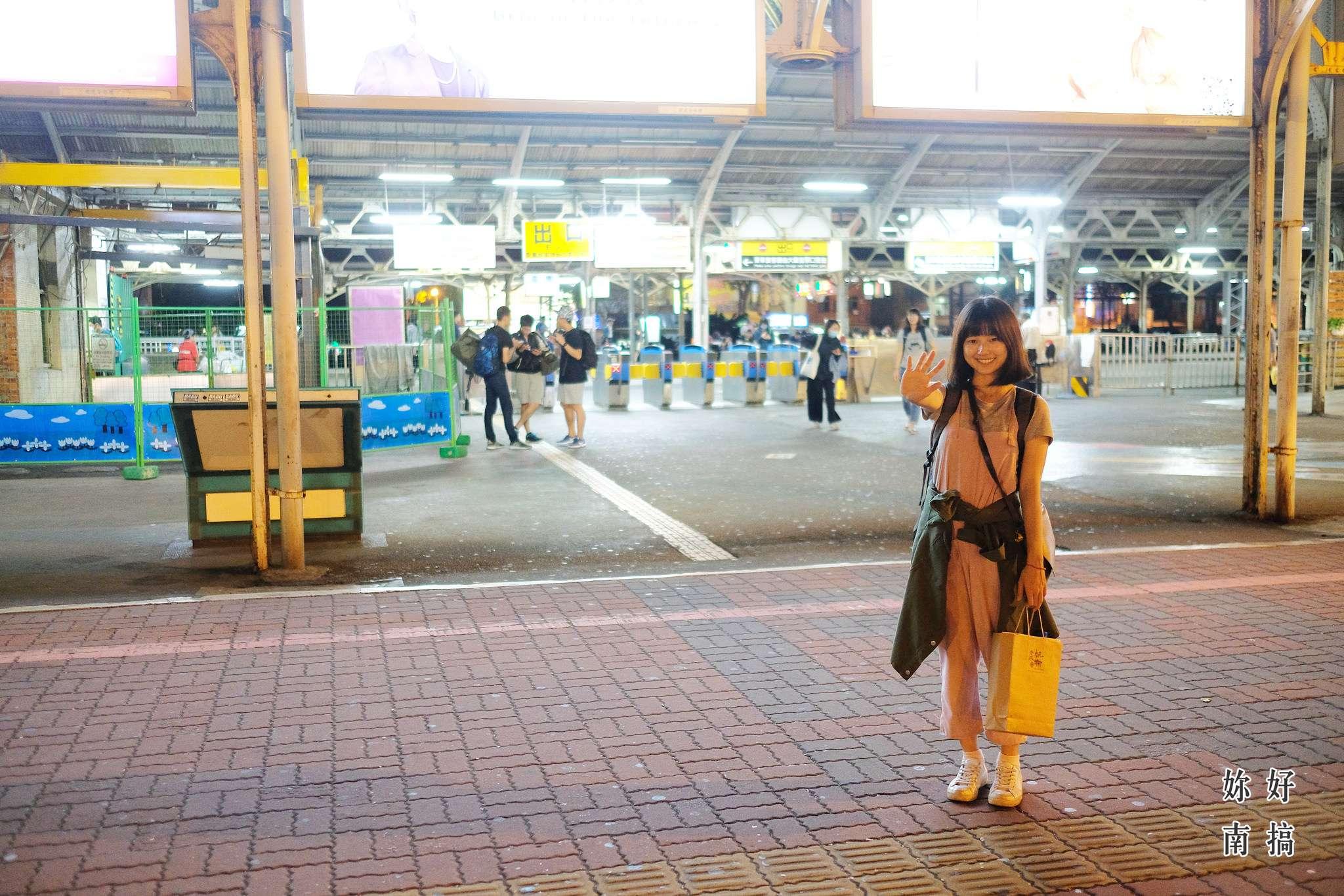 台南火車站附近景點-75-妳好南搞