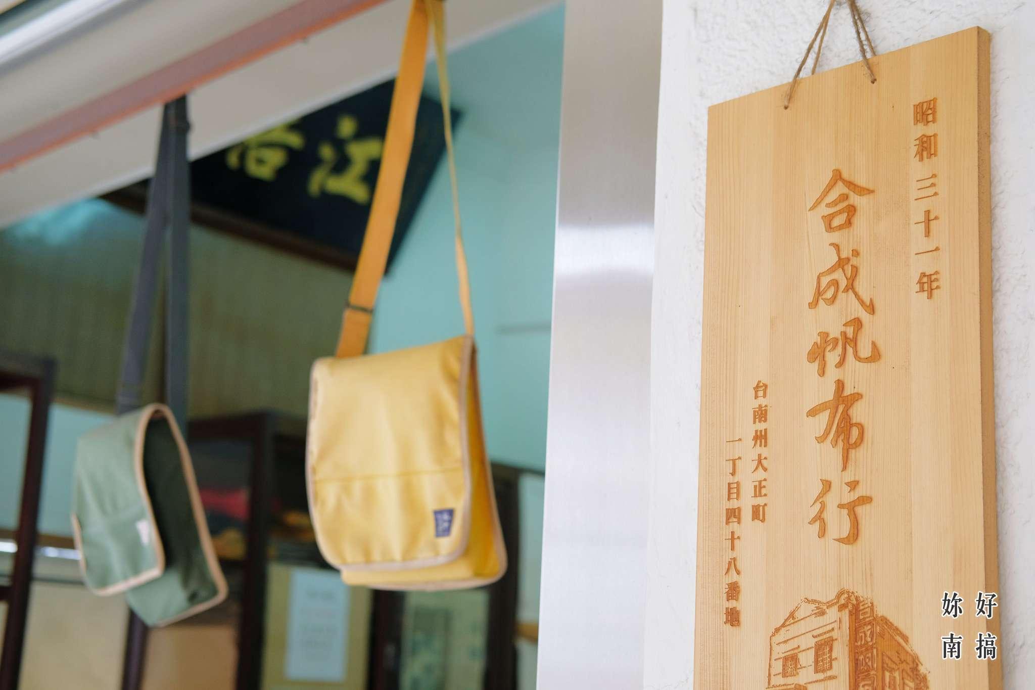 台南火車站附近景點-24-妳好南搞