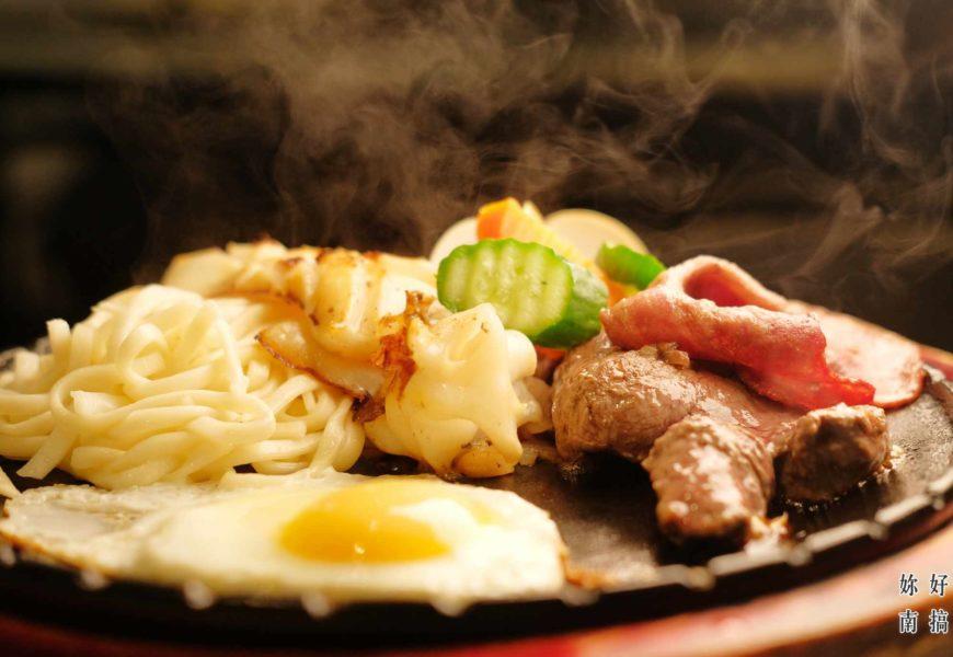 鮮利牛排   料好實在的鐵板牛排,令人流連忘返的美好滋味!