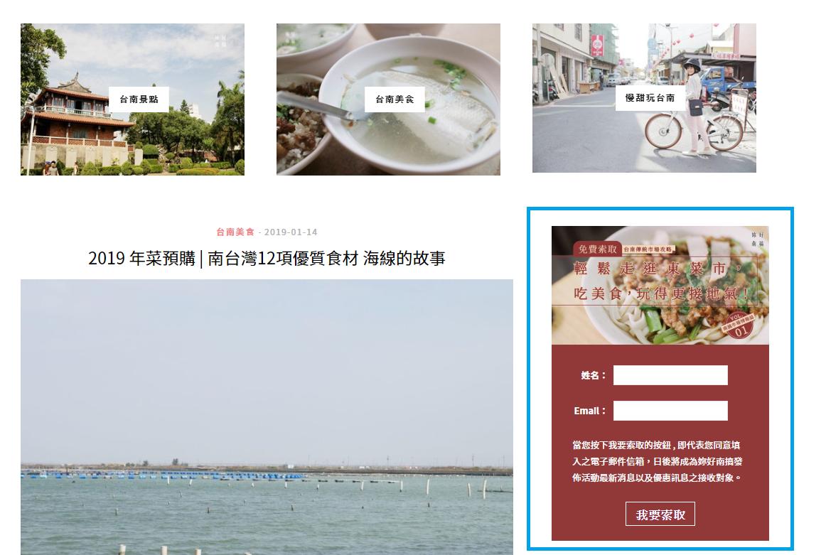 台南旅遊-主廚的菜籃子-25-妳好南搞