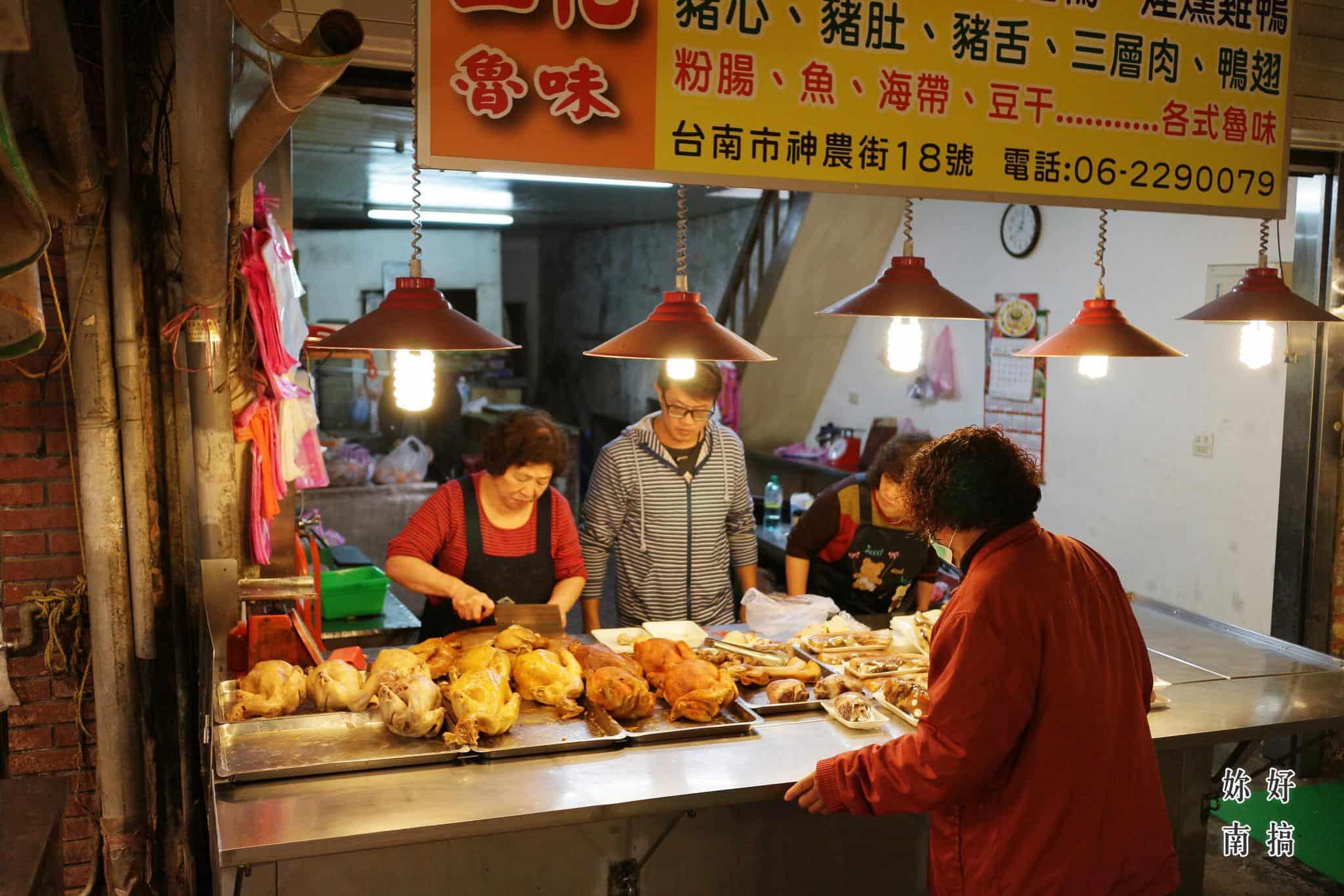 台南旅遊-主廚的菜籃子-26-妳好南搞