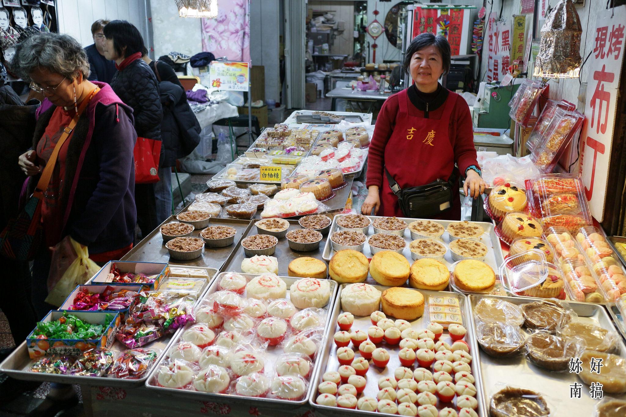 台南深度旅遊-主廚的菜籃子逛市場-08-妳好南搞
