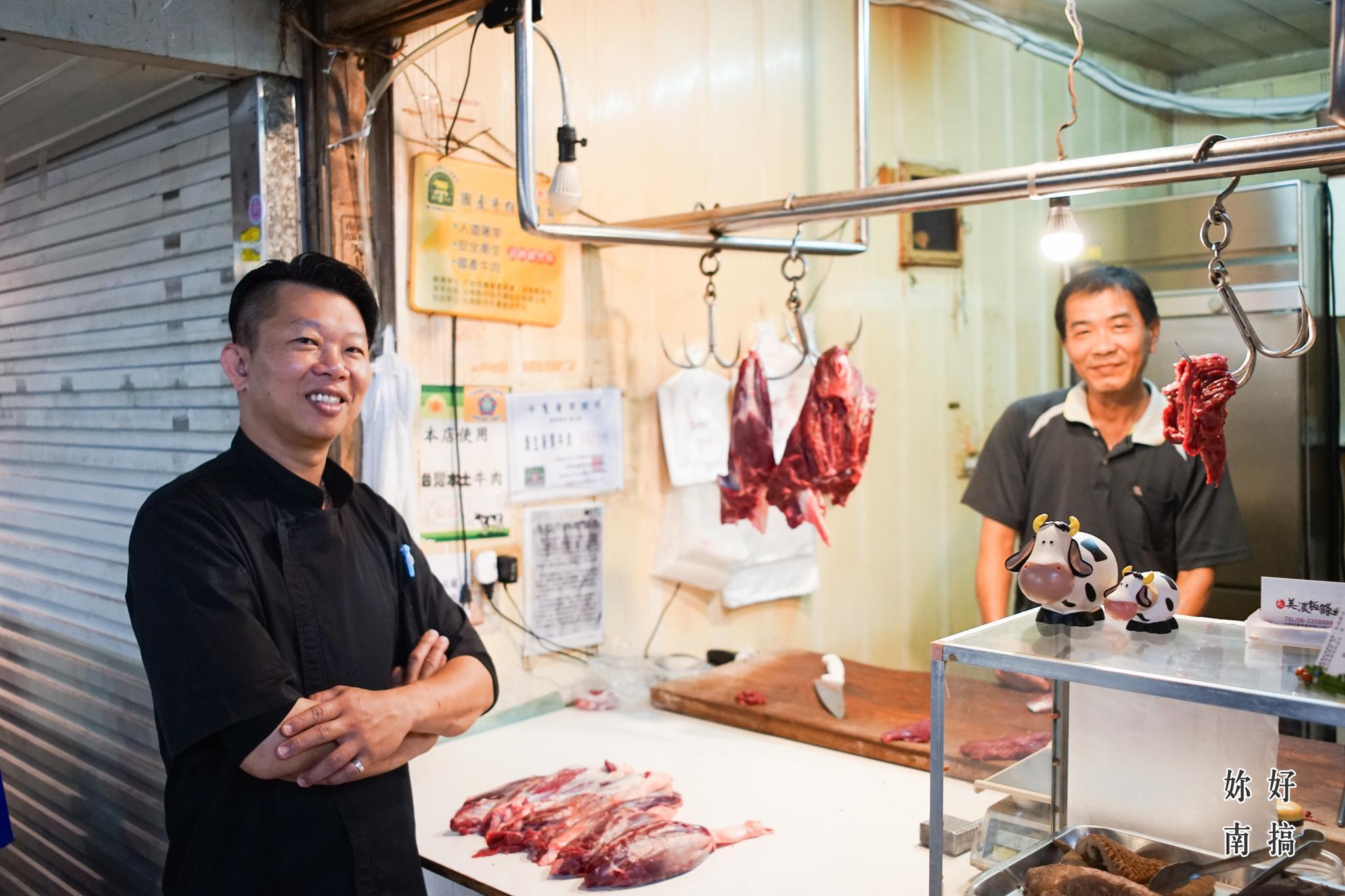 台南旅遊-主廚的菜籃子-10-妳好南搞