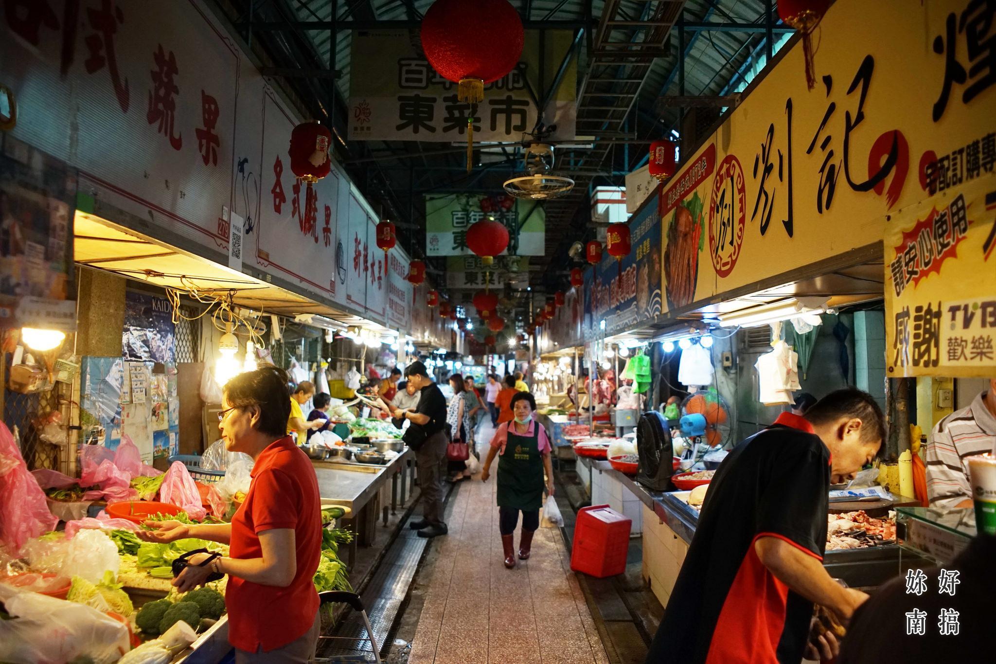 台南深度旅遊-主廚的菜籃子逛市場-07-妳好南搞