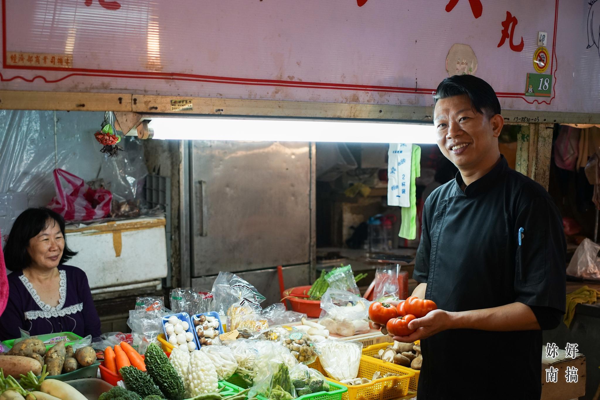 台南旅遊-主廚的菜籃子-06-妳好南搞