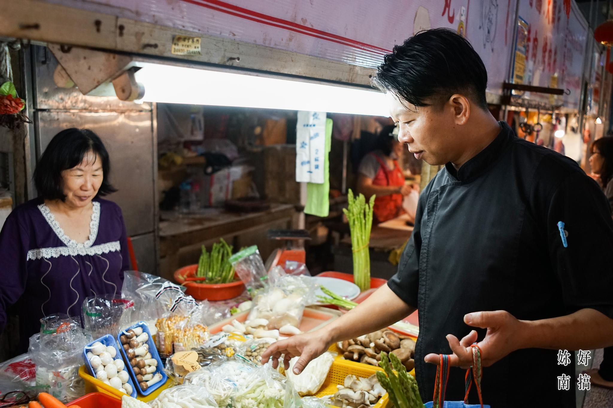 東菜市旅行-cheftable市場-03-妳好南搞