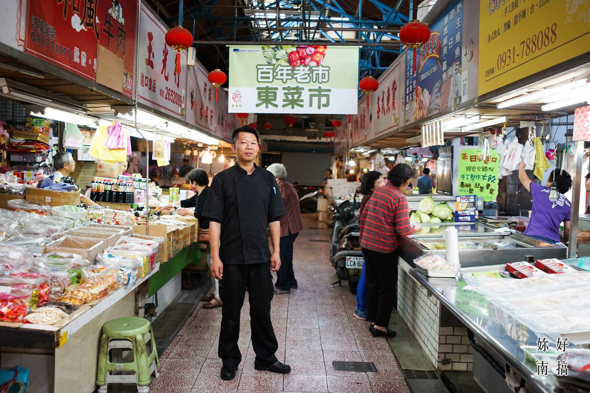 台南旅遊-主廚的菜籃子-03-妳好南搞