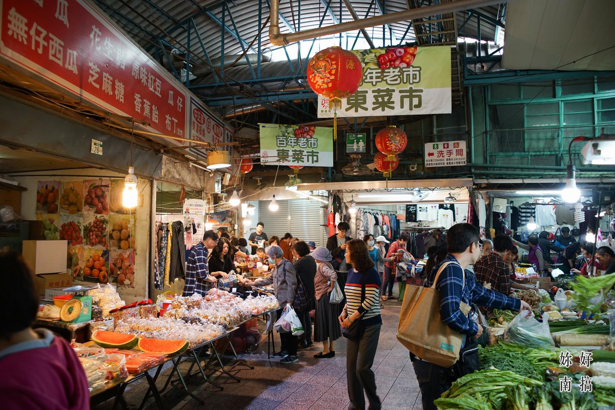 台南旅遊-主廚的菜籃子-02-妳好南搞