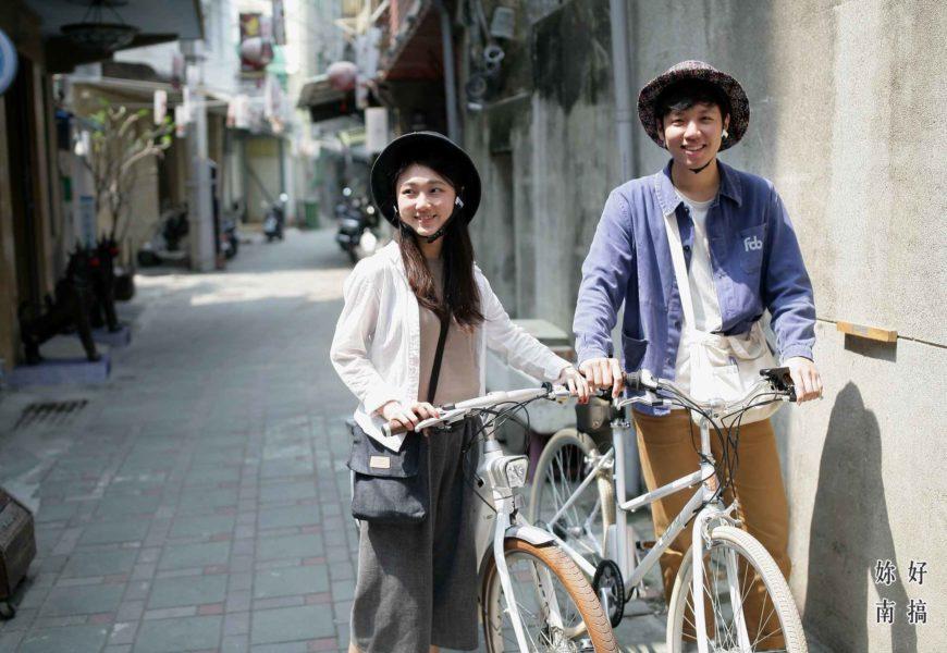 台南腳踏車 | 電動單車遊台南!小南天生活輕旅的專屬享受