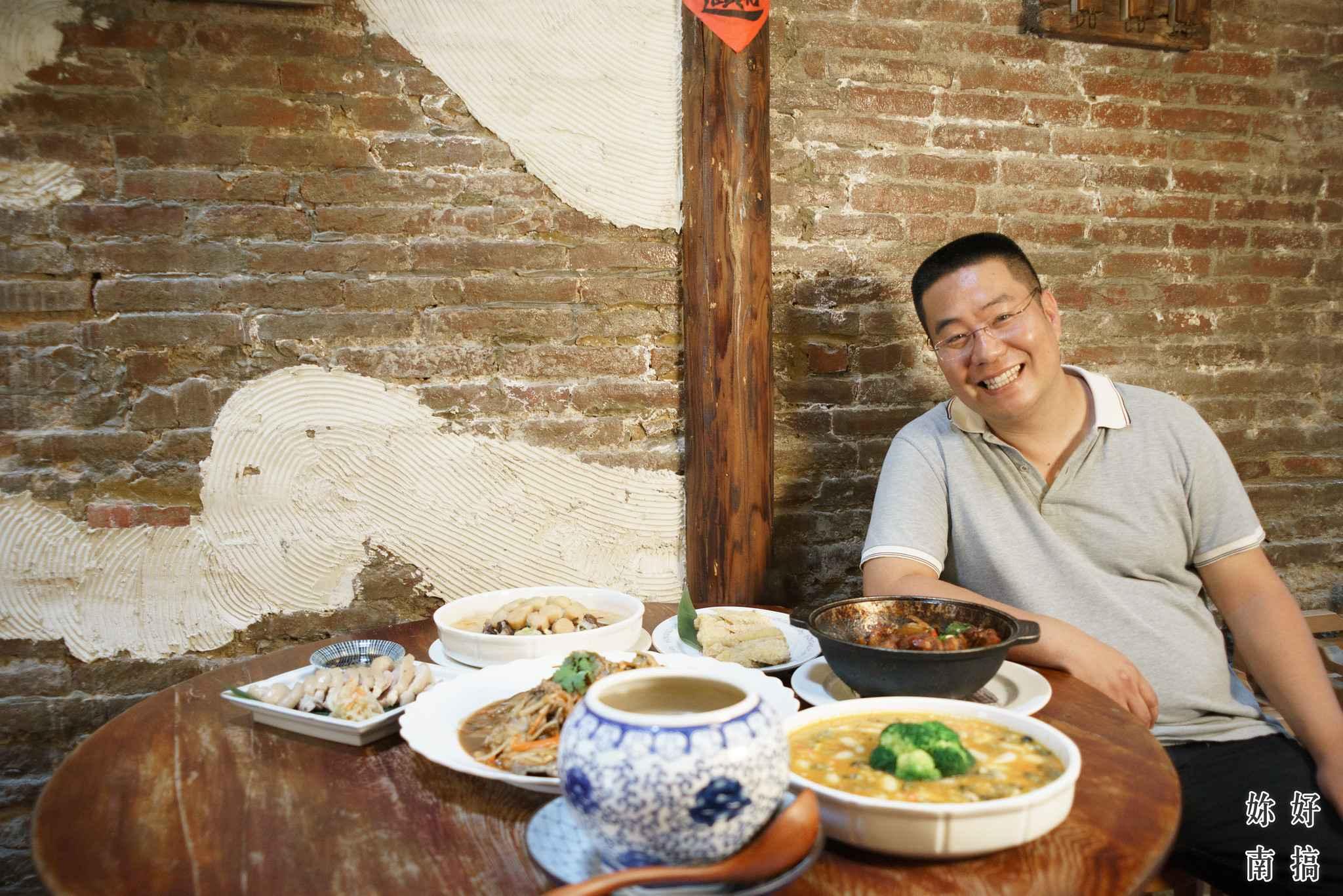 台南無菜單料理-妳好南搞