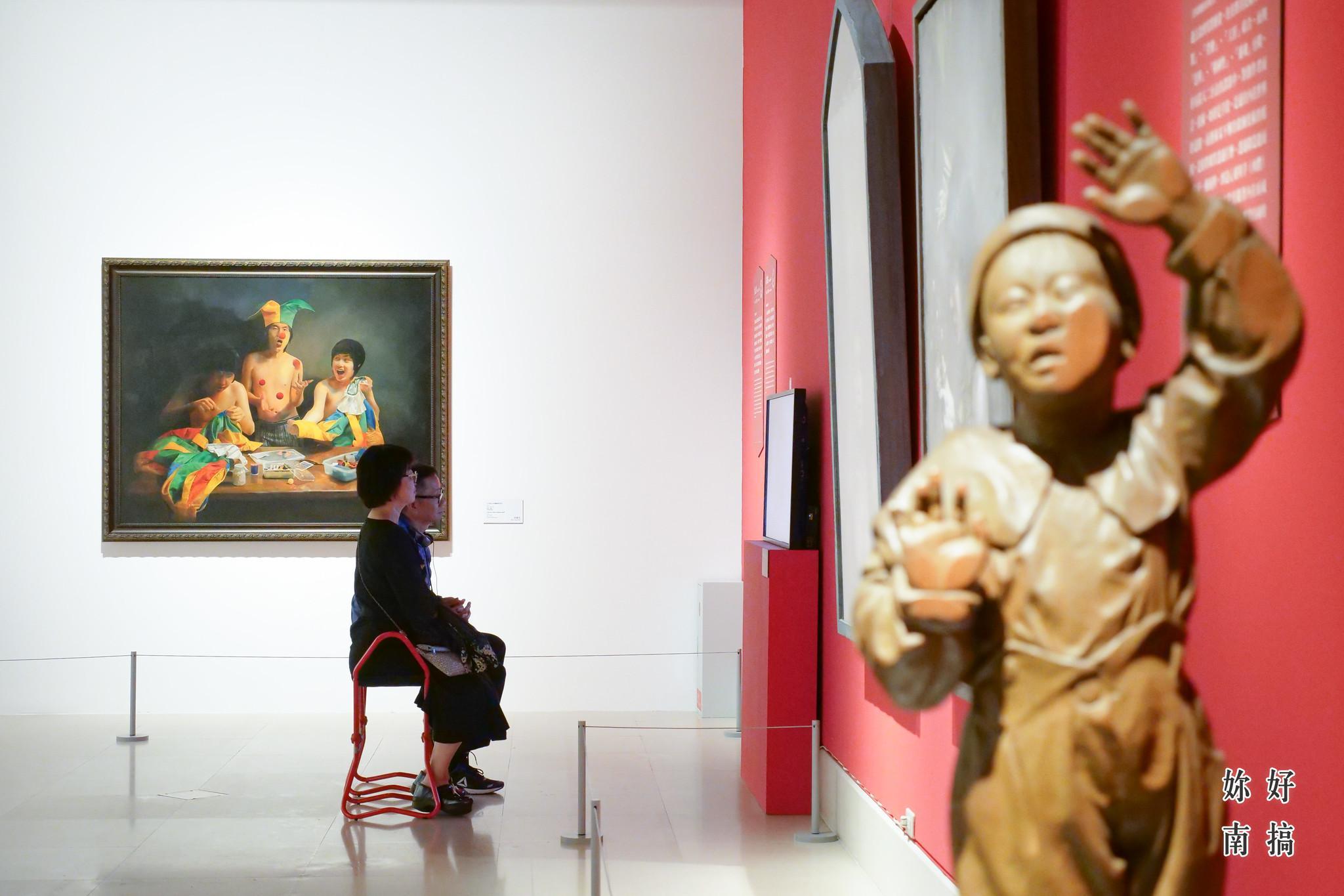 奇麗之美-奇美博物館-05-妳好南搞