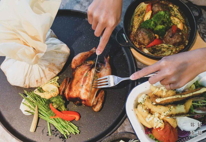台南景觀餐廳 | 台南美術館絕美夜景!Lumière美食光餐酒館