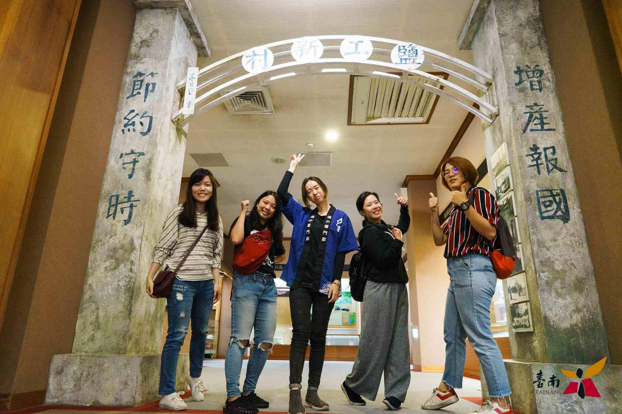 2019台南產地小旅行 - 冬季 - 台南美食節 - 11