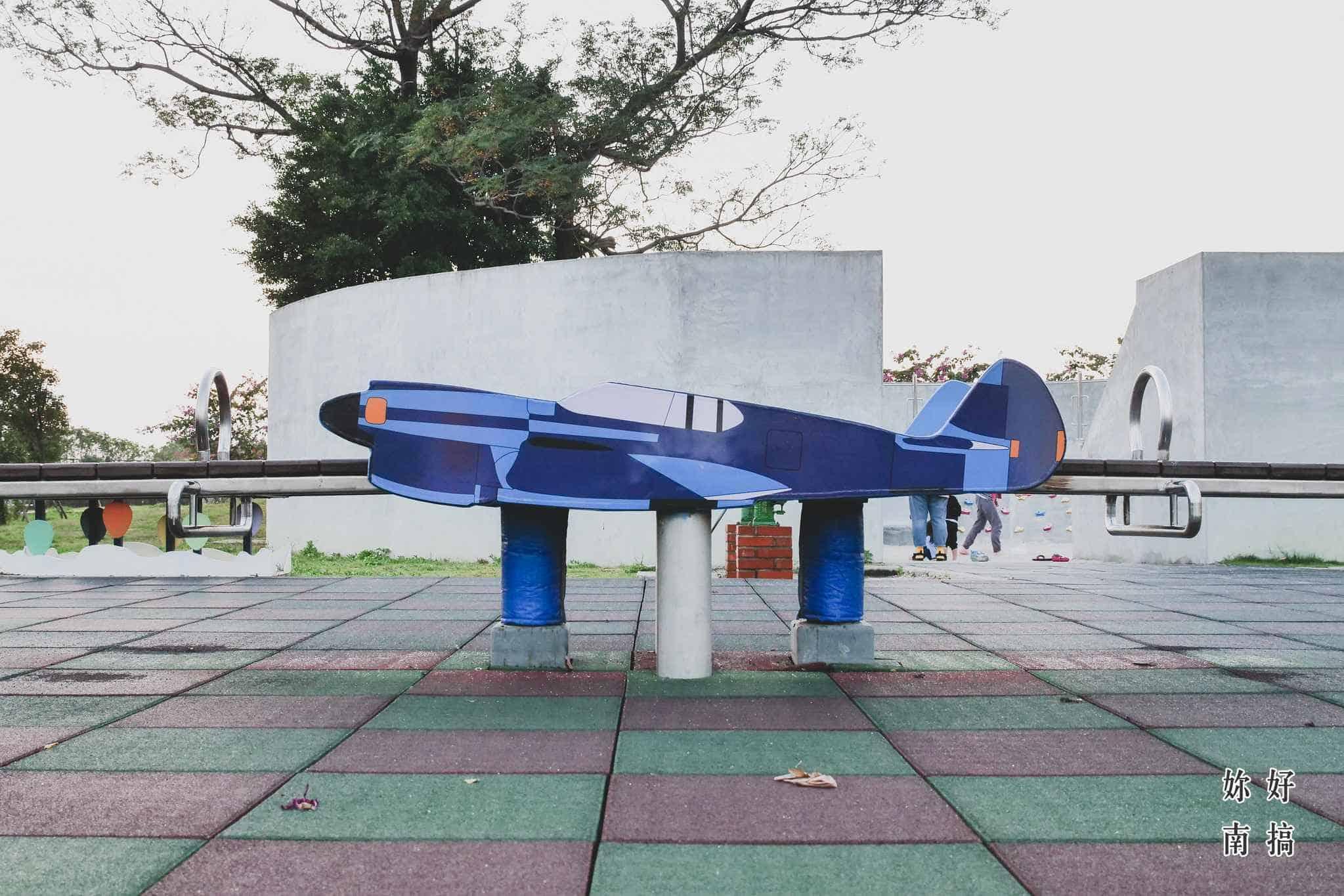 台南公園-妳好南搞-03