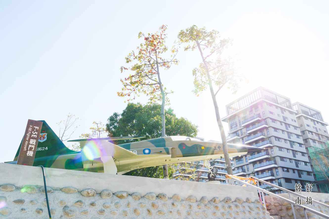 水交社文化園區-09-妳好南搞