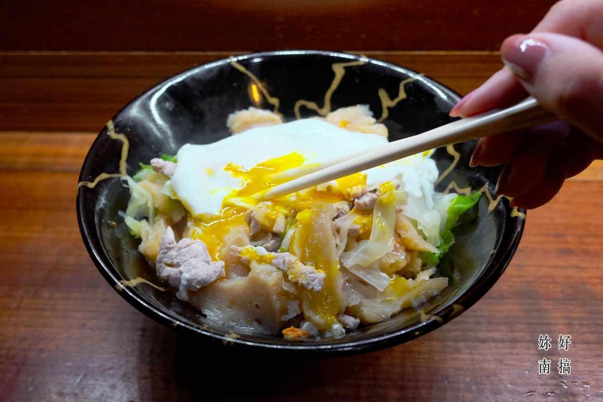 台南孔廟美食-10-妳好南搞