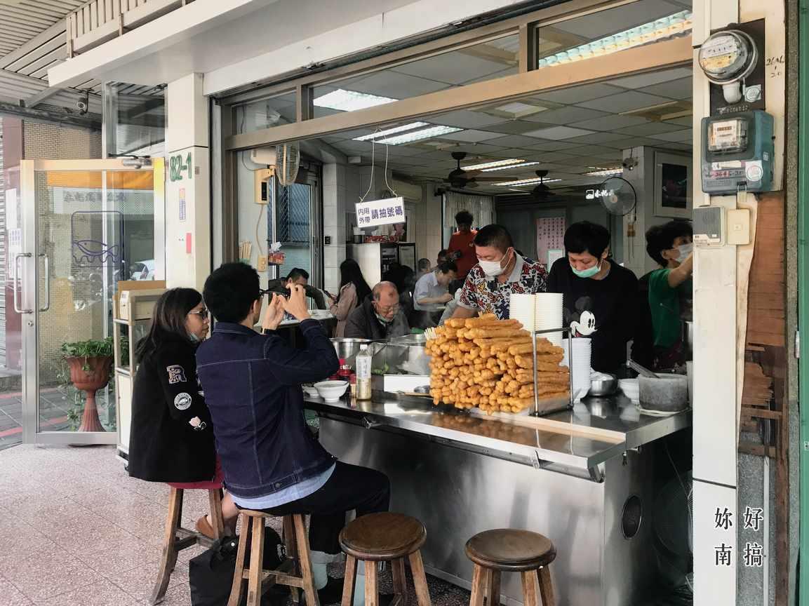 台南孔廟美食-05-妳好南搞