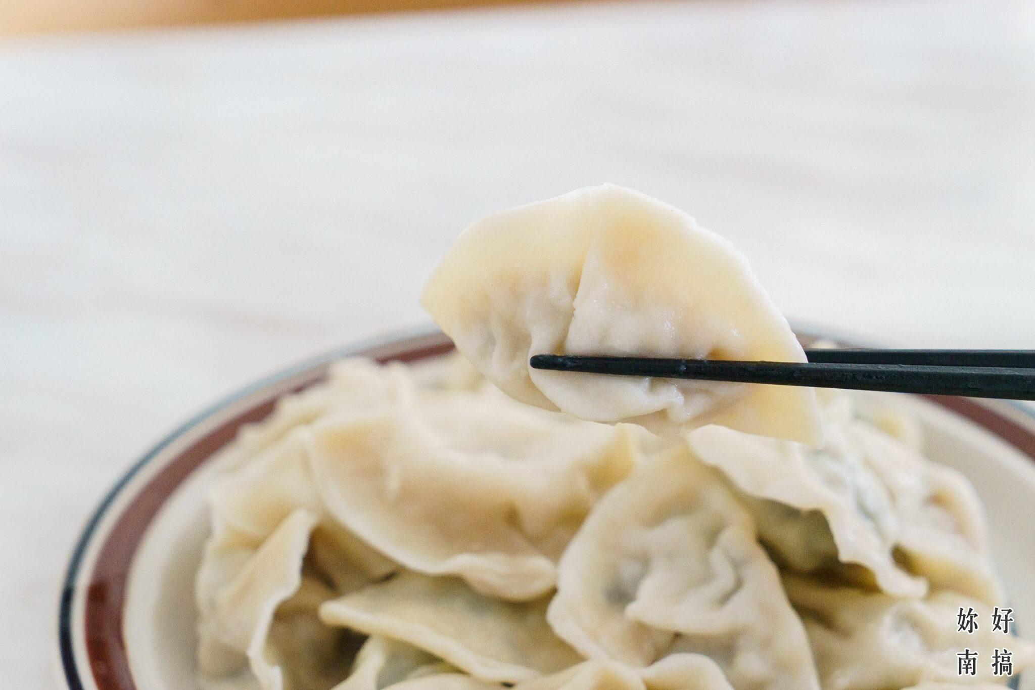台南冷凍水餃-妳好南搞-02