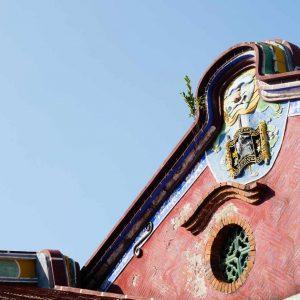 海山館 | 安平老街附近必遊景點!感受悠閒氛圍的好所在!