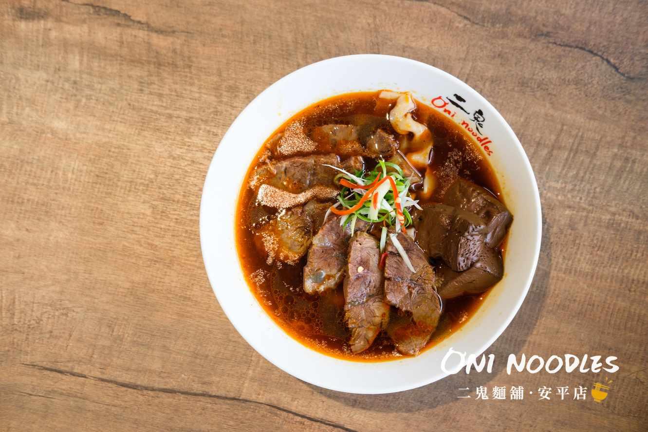 牛肉麵-二鬼麵舖台南安平旗艦店-06-妳好南搞